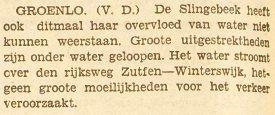 vco-1928-11-27-002